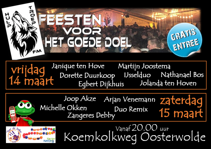 Poster HulptroepFM